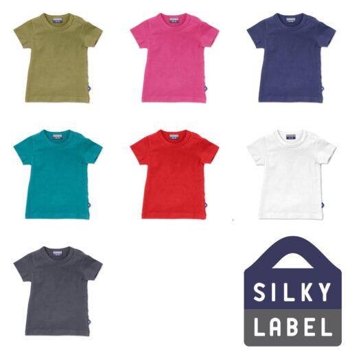 T-shirt KM